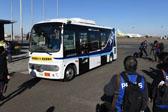 东京羽田国际机场测试无人驾驶接驳巴士