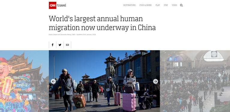 """外媒关注中国春运:全球最大年度人口""""迁徙""""正上演"""