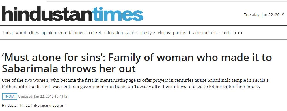 """赎罪去!在印度寺庙""""吃第一口螃蟹""""的两名女性被家人抛弃"""