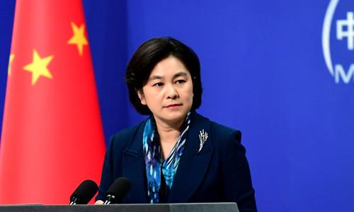 美《国家情报战略》报告渲染中国威胁,华春莹:最近类似报告很多,反对不实指责