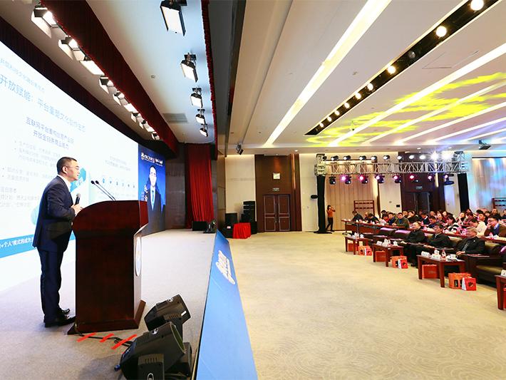 """第九期""""德胜门大讲堂""""在京举办 聚焦新经济新动力"""