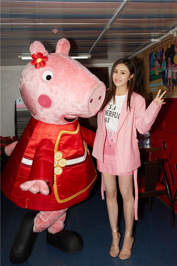 刘芸《小猪佩奇过大年》发布会 成佩奇本妈超有爱