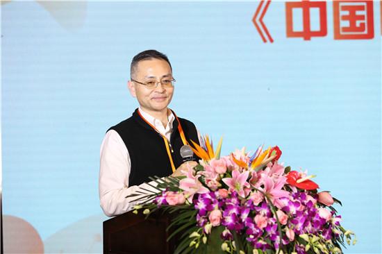 《中国中青年心脑血管健康白皮书》发布,心脑血管病呈年轻化