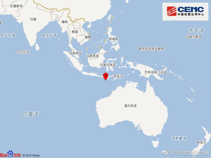 印尼松巴哇以南附近发生5.7级地震 震源深度10千米