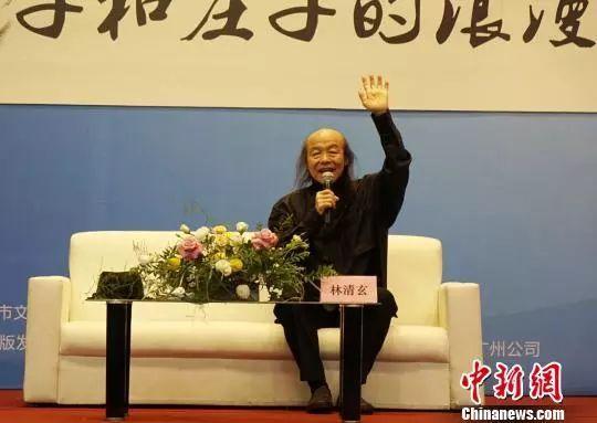 台湾作家林清玄去世:曾白天杀猪,晚上写作