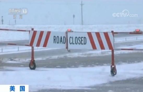 美国中部多州遭遇暴风雪 交通受阻