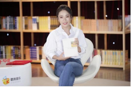 酷我音乐《榜样阅读》揭密:才女作家蒋方舟是怎样炼成的?