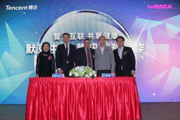默克与腾讯宣布就中国智能数字医疗服务展开合作