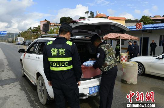 云南德宏边境管理支队2018年通过物流渠道缴毒540.8公斤