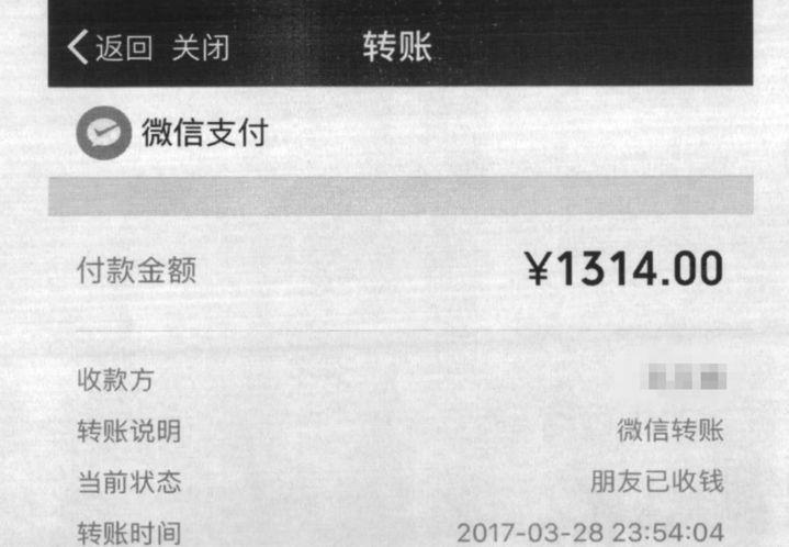 """男网友动不动发""""1314""""红包,共5万元!最后还闹上法庭"""