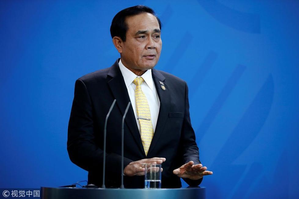 泰国大选将于3月举行 新政府或将结束军方统治