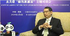 泰国驻华大使毕力亚:作为东盟轮值主席国 泰国支持东盟10国参与