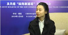 重庆云邮天下信息公司副总经理邓婕:借力新通道 小企业也能走出国门讲好中国故事
