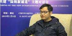 """环球网""""陆海新通道""""专访:新加坡浮游科技公司联合创始人总经理 李绍欢"""