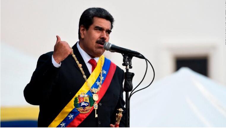 马杜罗为何宣布与美断交?特朗普此前承认瓜伊多为委临时总统