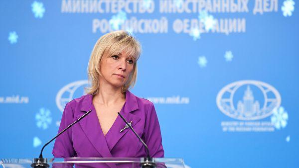 俄外交部:委内瑞拉事件展示了西方如何人为操纵他国政权更迭