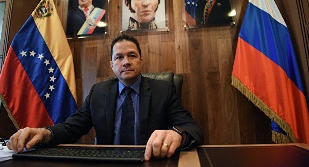 """委内瑞拉驻俄大使:""""我们从未见过美国如此公开支持政变"""""""
