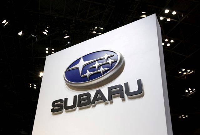 斯巴鲁日本工厂因零件缺陷暂停生产