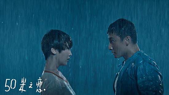 《五十米之恋》曝角色海报 谢楠方力申丈量爱情