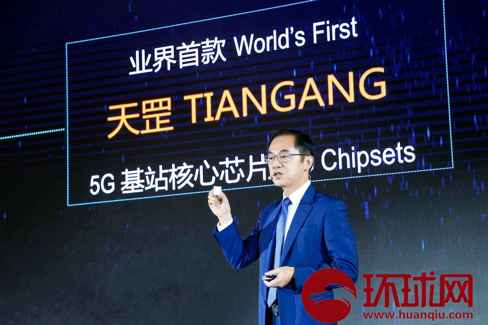 华为发布全球首款5G基站核心芯片,还透露一项数据