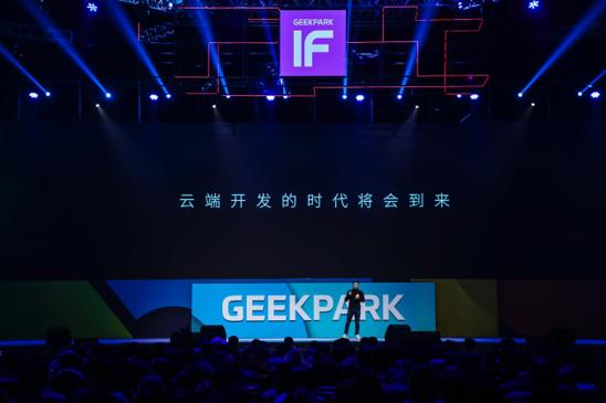 CODING张海龙:数字化时代,企业需要更强大的软件研发工具链