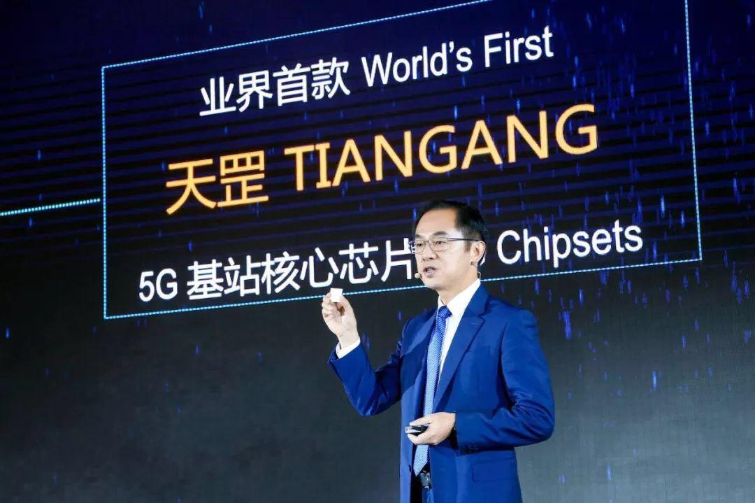 华为5G重磅发布:天罡芯片面世,另有三大重磅消息