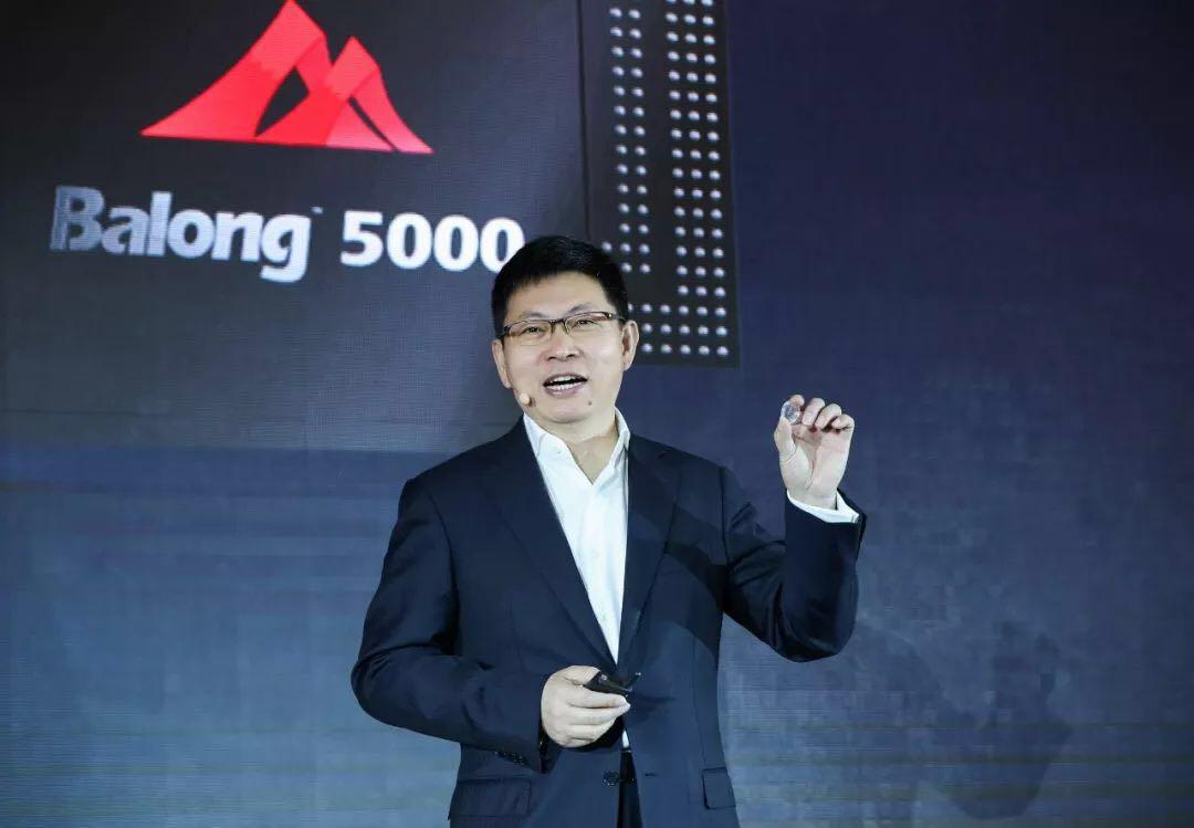 余承东:华为5G+折叠屏手机MWC发布