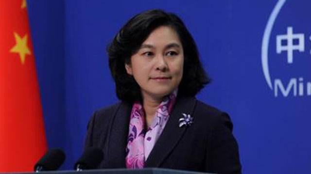 中方:澳籍人员杨军因涉嫌从事危害国家安全犯罪活动被审查