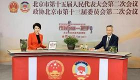 周剑平:解读北京世园会 共赏百园之园