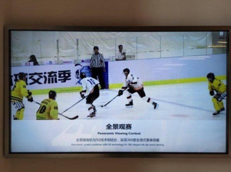 平安彩票pa5.com联通打造全球首个5G彩票网冰球馆