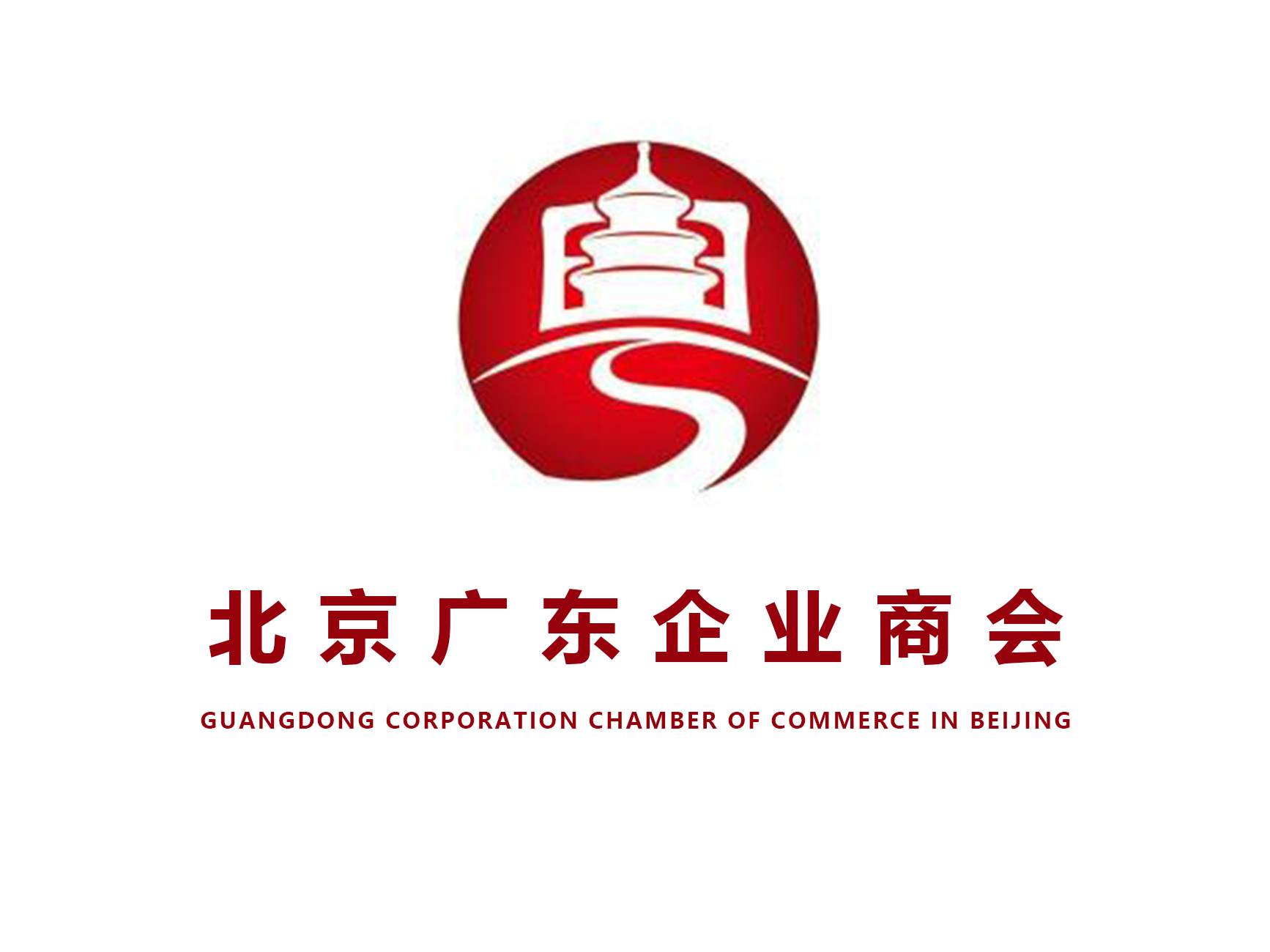 北京广东企业商会——促京粤经贸交流