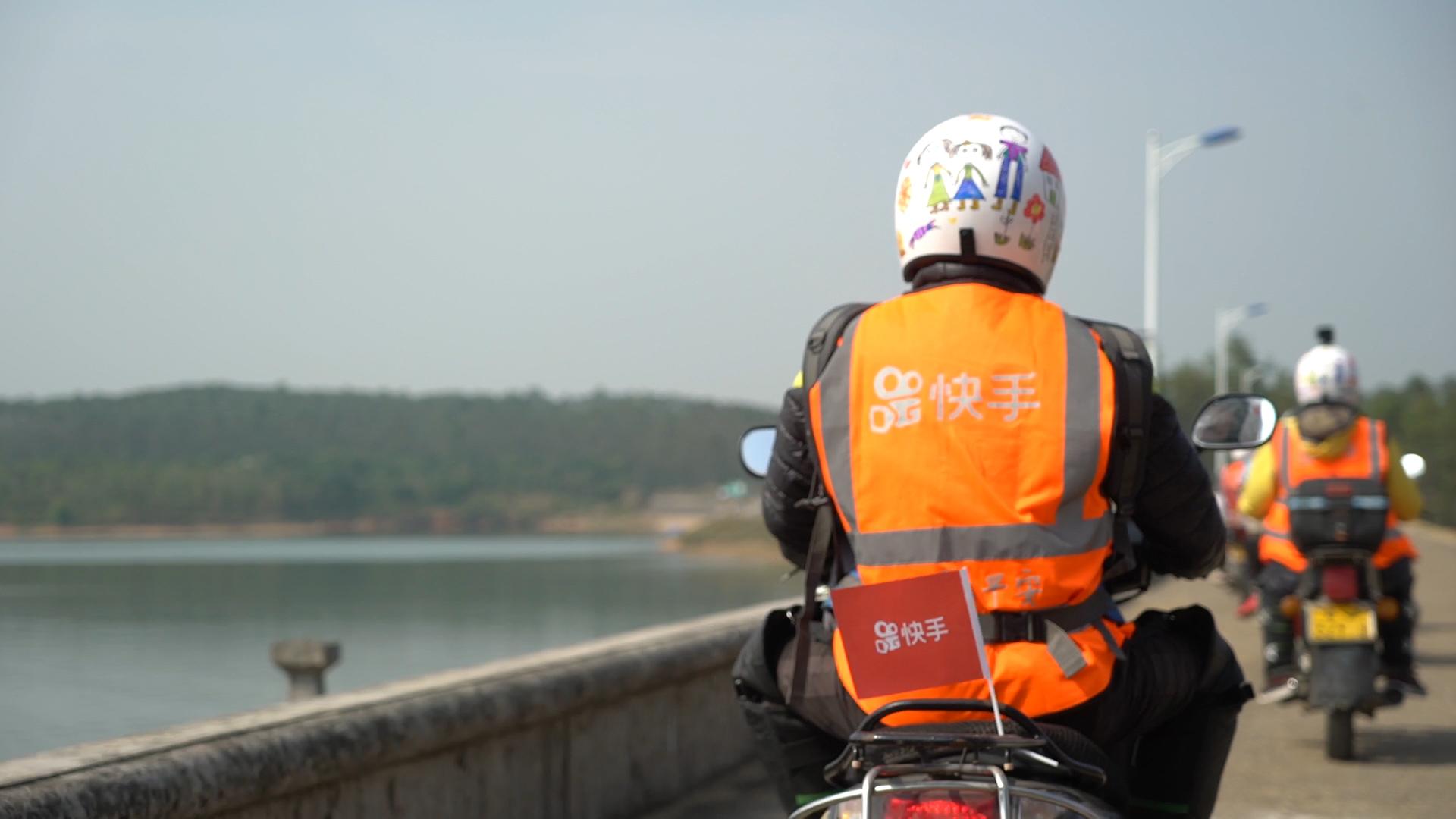"""快手记录摩托车队骑行返乡 """"快手驿站""""成春运暖心风景"""