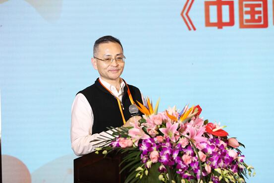 国家心脑血管病联盟牵头发布《中国中青年心脑血管健康白皮书》