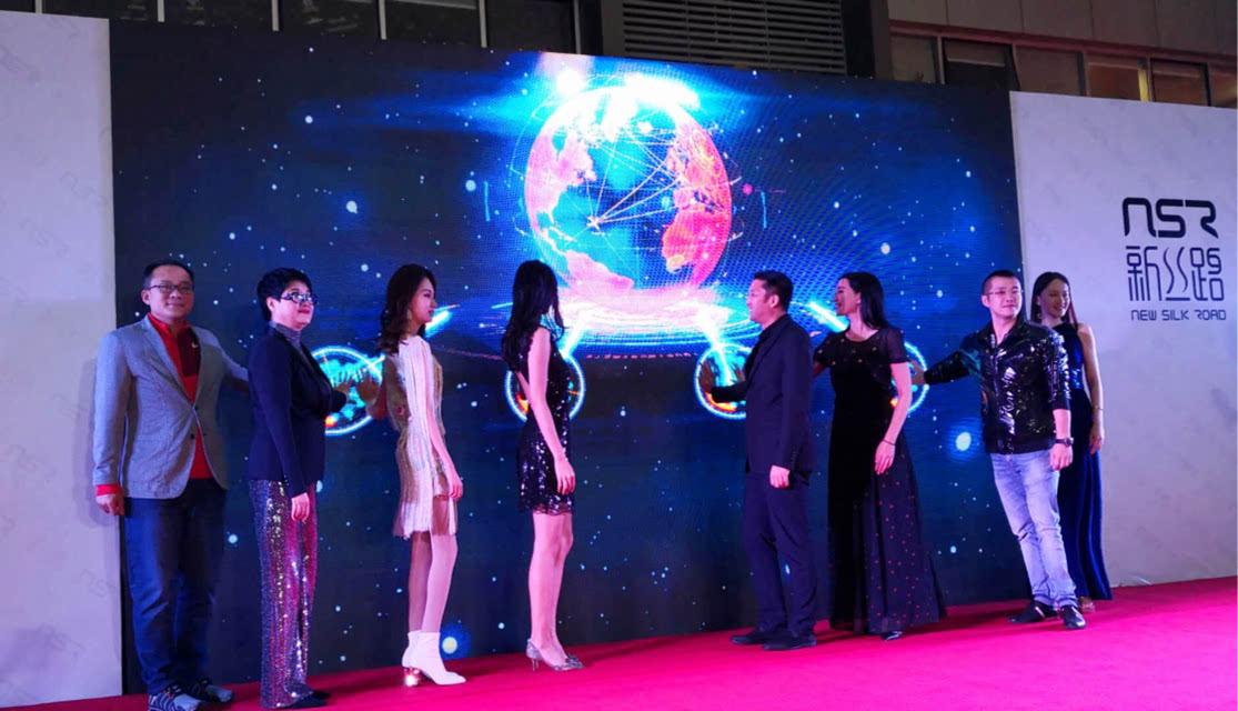 2019世界小姐中国时尚周在深圳启动 李珮姗出席