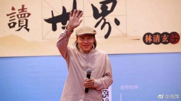 倪萍发文悼念林清玄先生逝世:才65岁!惋惜呀!