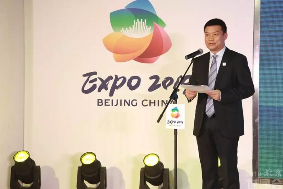 北京世园会新增15家特许企业 200余款特许商品工美博物馆亮相
