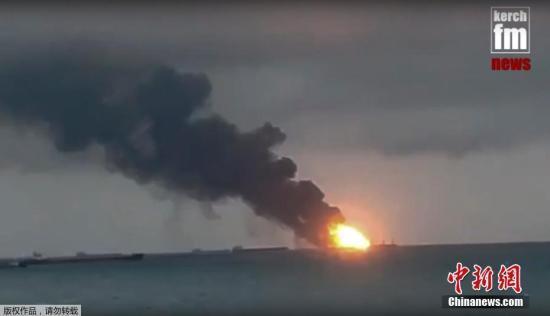 俄联邦海运河运署:黑海失火游轮火势正在熄灭