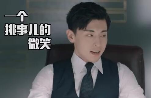 """本尊回应了?邓伦回应沈梦辰竟说这,直接get""""邓leng风""""精髓杜海涛吃醋!"""