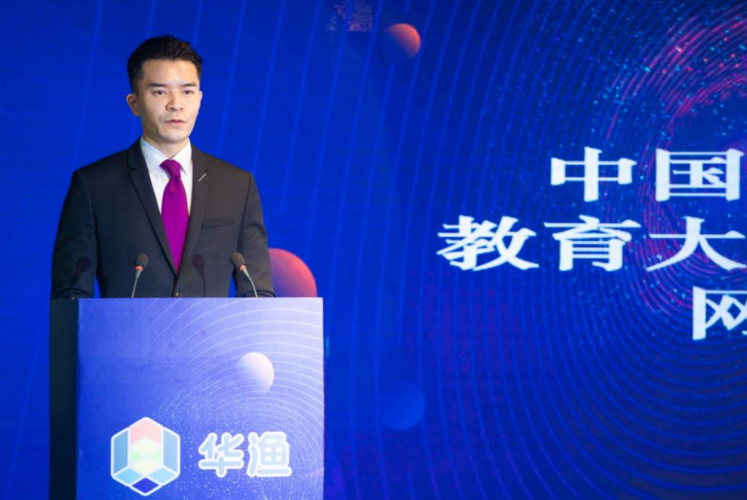 """网龙副总裁莫俊琦:中企推动""""数字教育""""底气何在"""