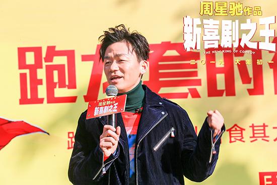 """王宝强携《新喜剧之王》为""""横漂""""鼓劲助威"""