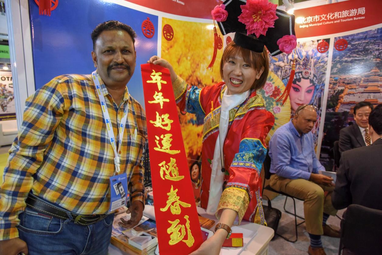 """北京旅游""""春节红""""亮相 OTM印度孟买国际旅游展"""