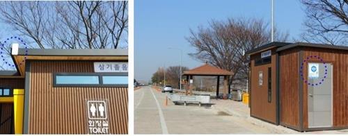 韩国高速公路小型休息站将提供免费WiFi服务