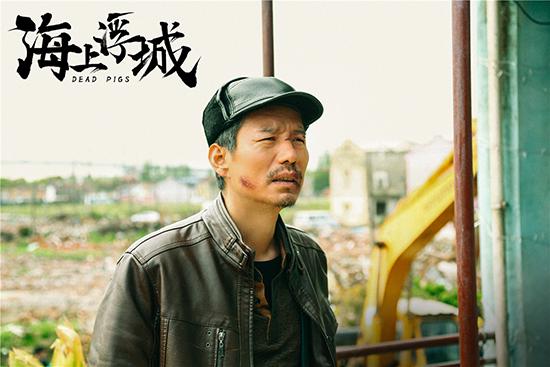 《海上浮城》上映 杨皓宇演绎社会底层小人物