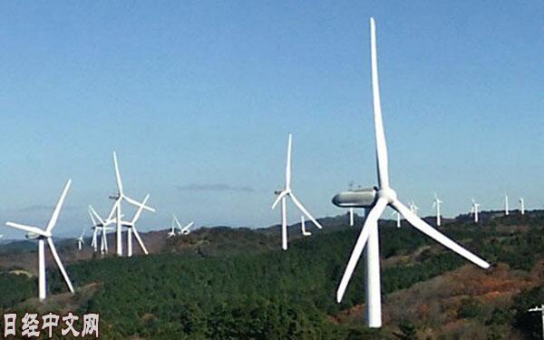 日立宣布退出风力发电机生产 拓展可再生能源业务