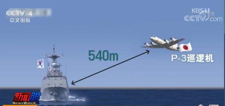日派巡逻机频繁挑衅韩军舰 与安倍政权有关?