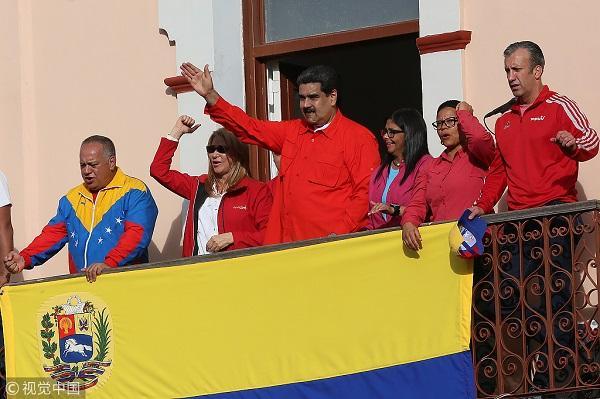 马杜罗宣布关闭委内瑞拉驻美大使馆及领事馆