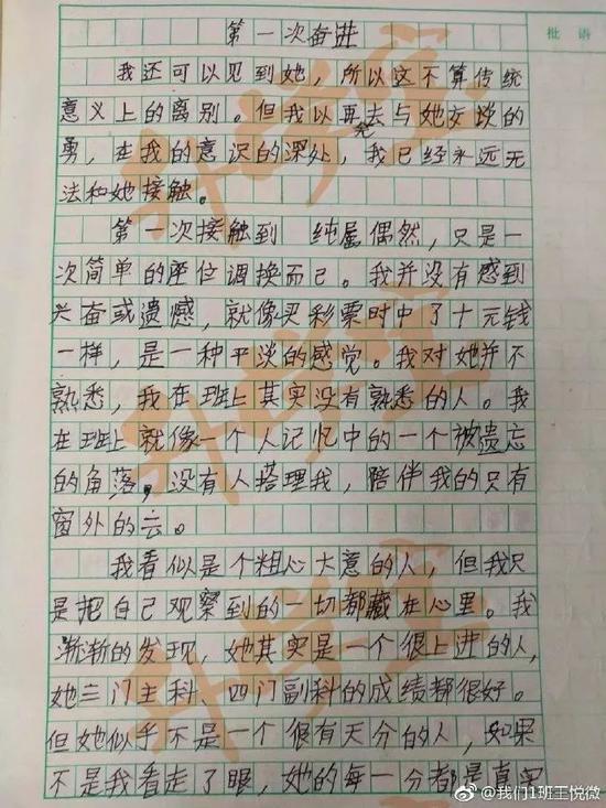 杭州高三期末考题是小学生写的?网友纷纷点赞