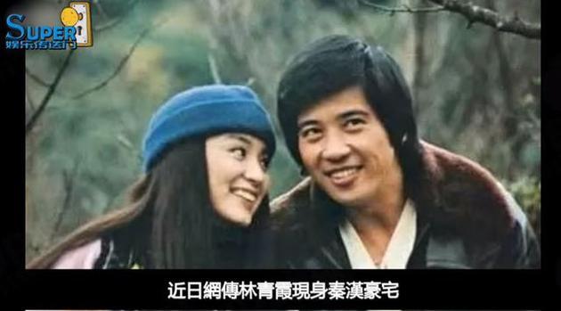传林青霞(左)和秦汉(右)领证成婚。