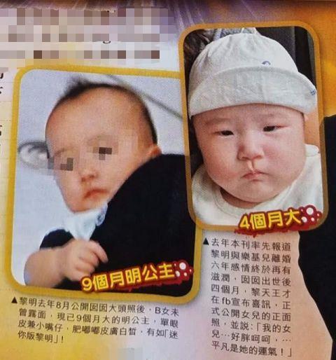 黎明女儿9个月正面照曝光,呆萌吮手指与妈妈穿母女鞋