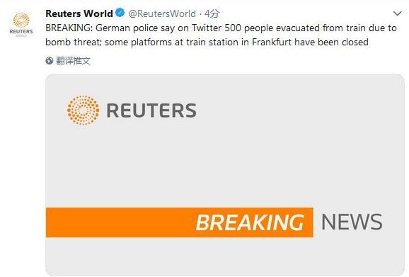 受炸弹威胁,德国警方紧急疏散500名列车乘客